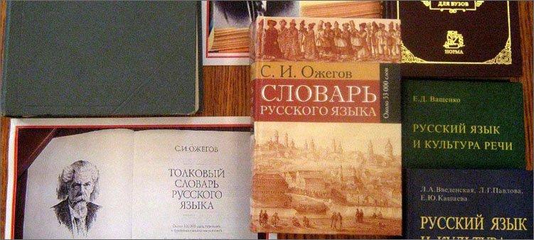 толковые-словари