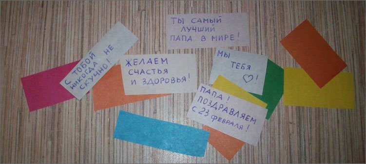 надписи-на-бумажке