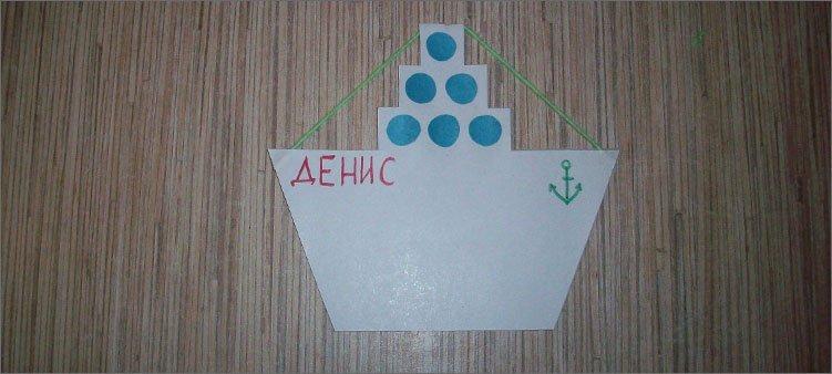 вклеиваем-ниточки-в-уголки-парохода