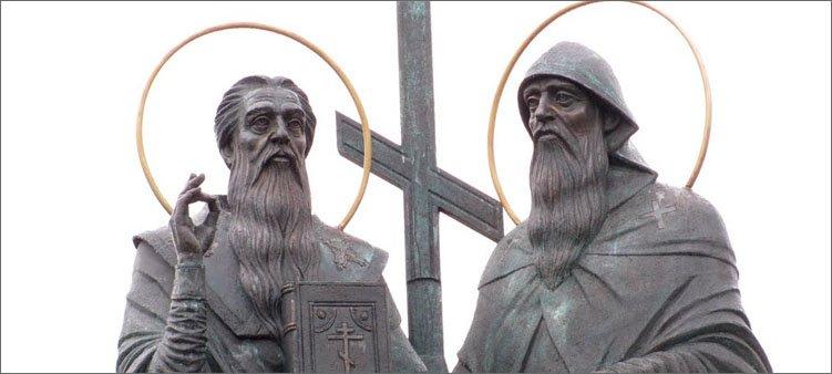 памятник-кириллу-и-мефодию