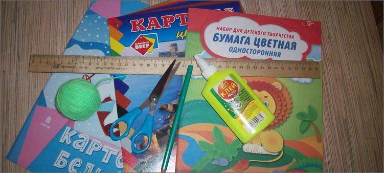 цветная-бумага-картон-и-ножницы