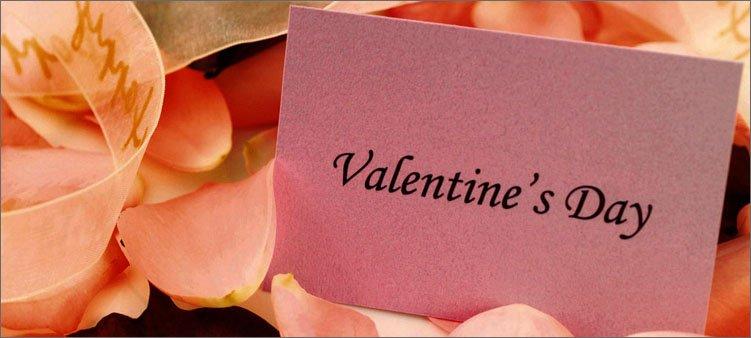 открытка-ко-дню-влюбленных