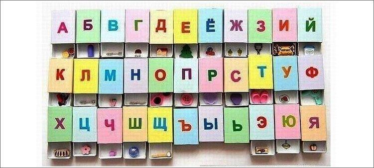 алфавит-из-спичечных-коробков