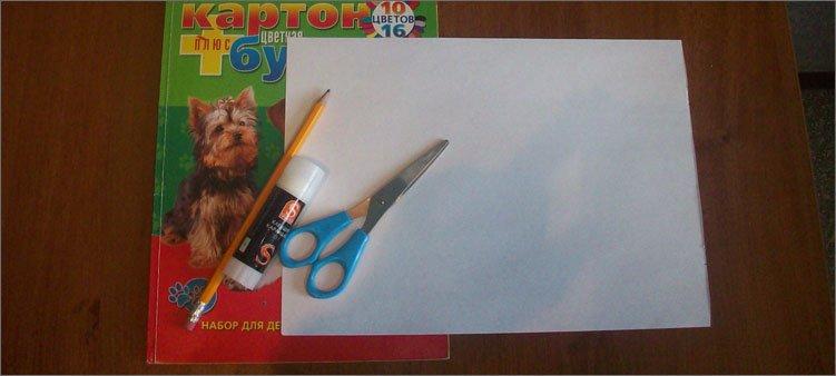 бумага-клей-ножницы