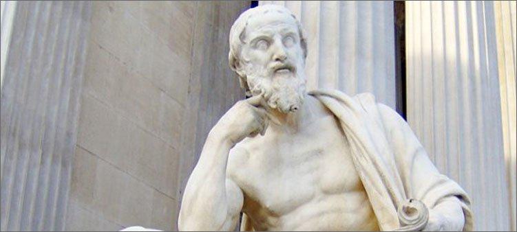 философ-геродот