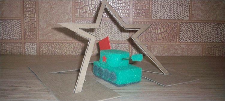 танк-под-звездой