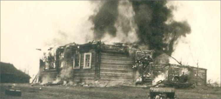 горит-дом