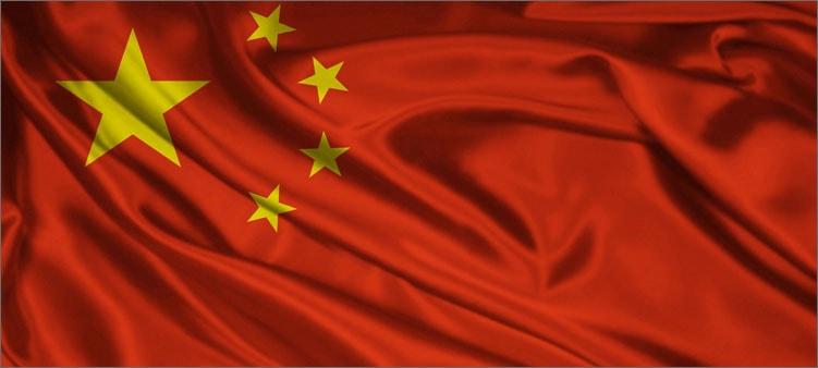 флаг-китая
