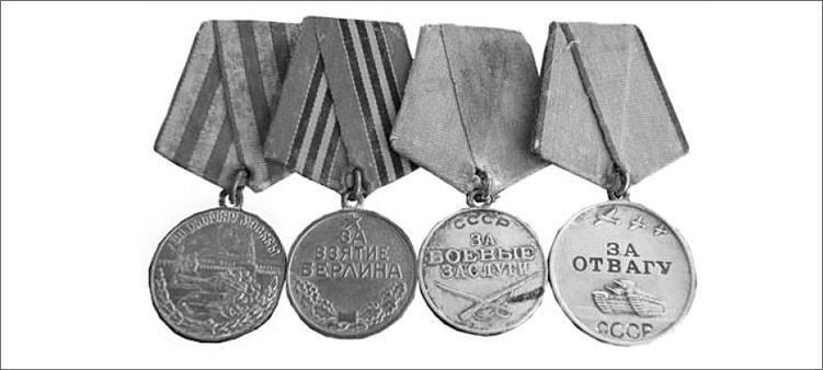 медали-вов