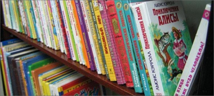 детская-библиотека