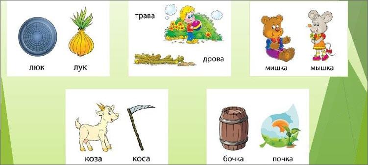 картинки-для-развития-фонематического-слуха