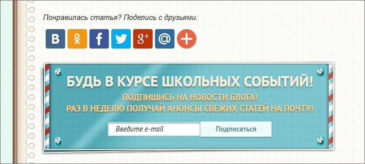 новости-блога