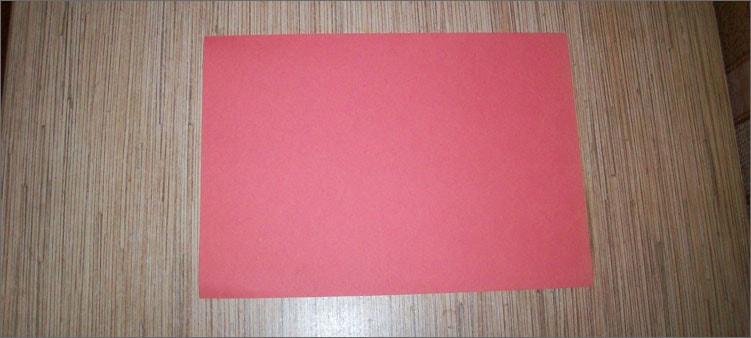 розовый-картон
