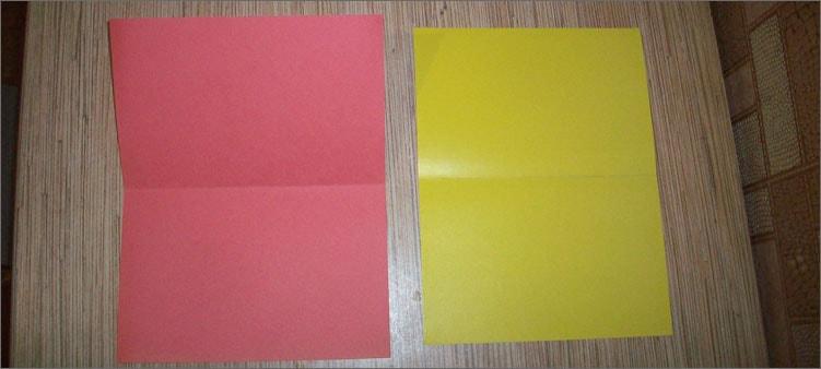 розовый-и-желтый-картон