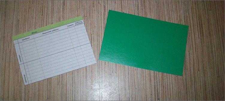 дневник-и-картон