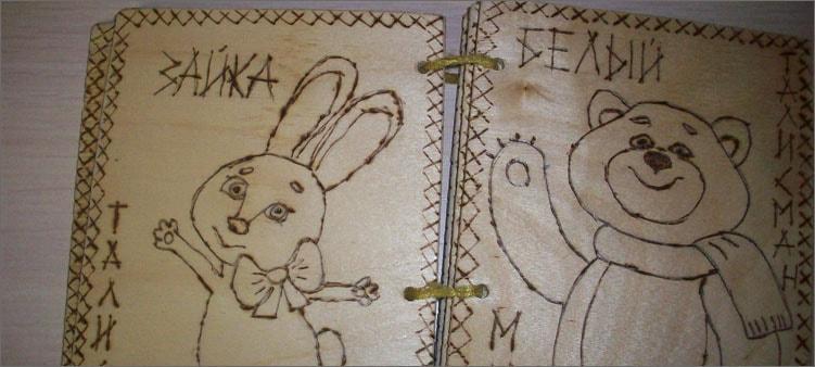 талисманы-заяц-и-мишка