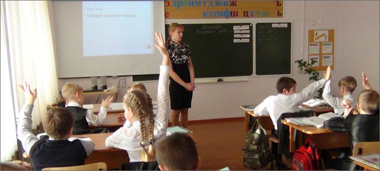 учитель-в-классе