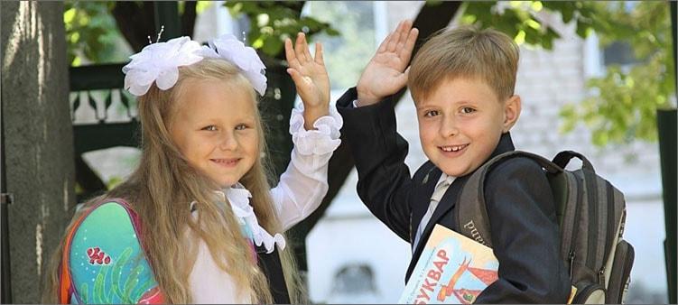 дети-пошли-в-школу