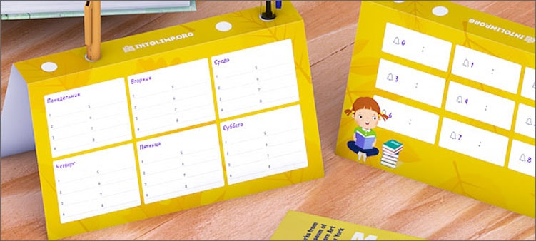 расписание-уроков-на-столе