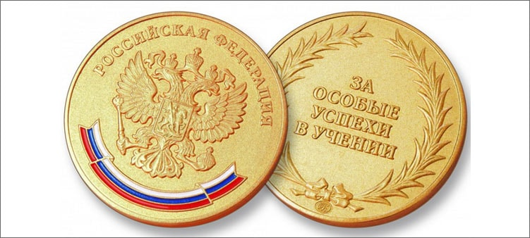 современная-школьная-медаль