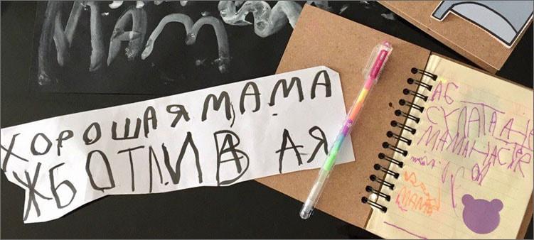 детский-почерк