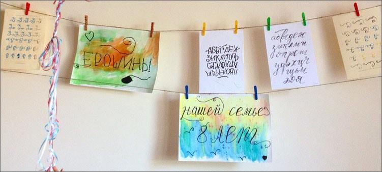 рисунки-с-буквами