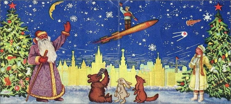 новогодняя-открытка-ссср