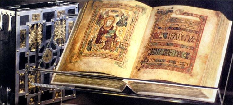 старинное-евангелие