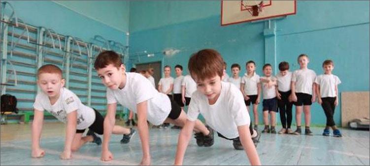 физкультура-в-школе
