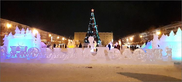 комсомольская-площадь-ухта