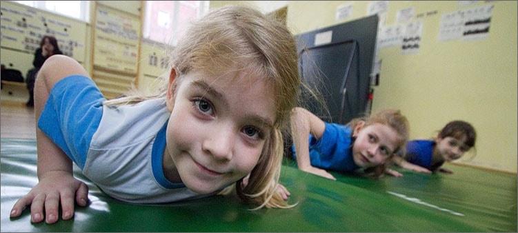 дети-на-физкультуре