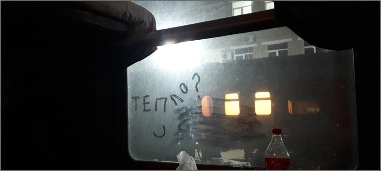 надпись-на-стекле