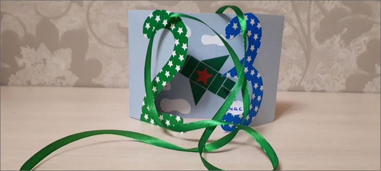 открытка-и-зеленая-лента