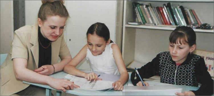 психолог-с-детьми