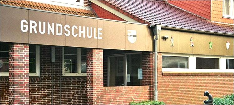 немецкая-школа