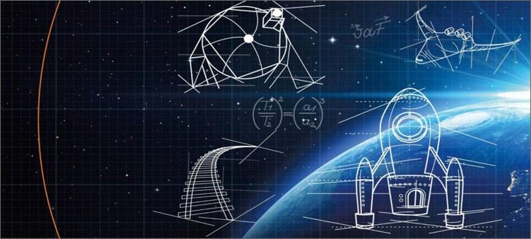 физика-и-космос