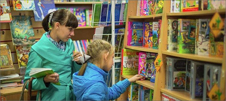 книжный-магазин