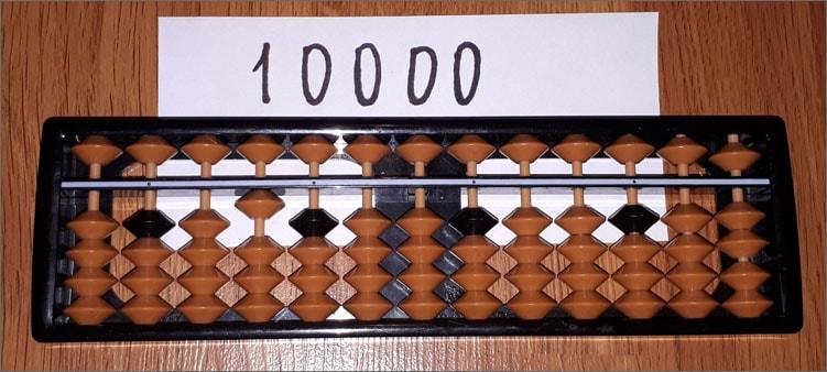 десять-тысяч-на-соробане