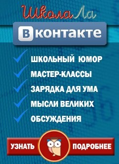 бпнер вконтакте