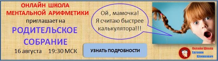 Баннер_блог_1