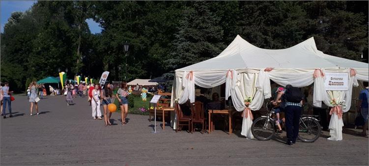 ярмарка-в-парке