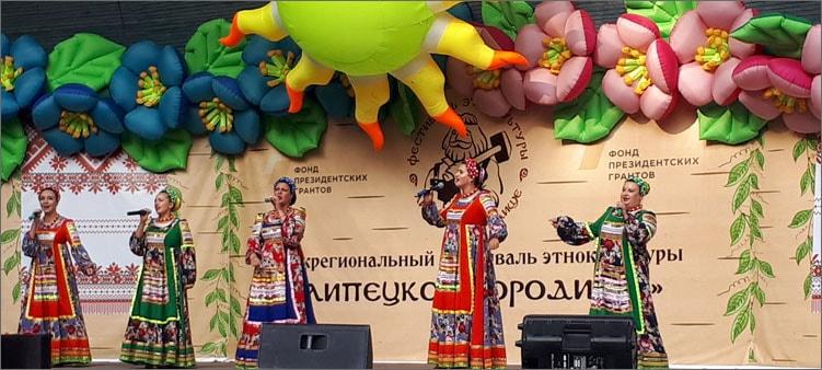 концерт-в-парке