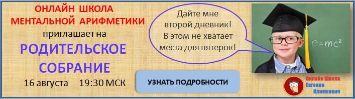 Баннер_блог_2
