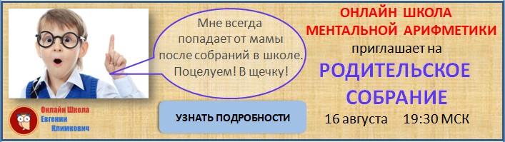 баннер_блог_4
