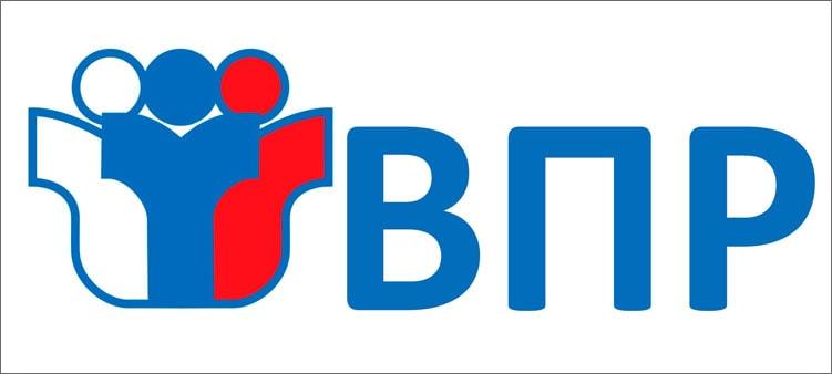 впр-логотип