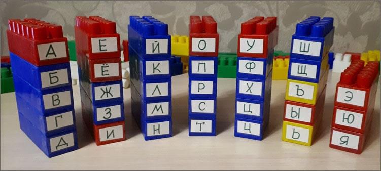 лего-алфавит
