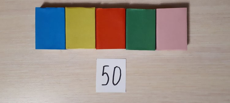 число-пятьдесят