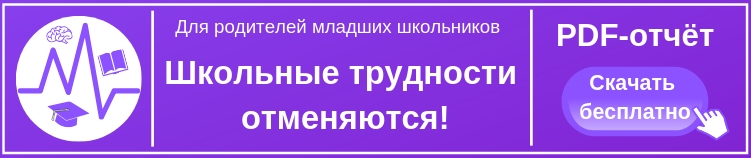 банер-лм-фиолетовый