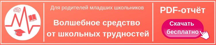 баннер-лм-оранжевый