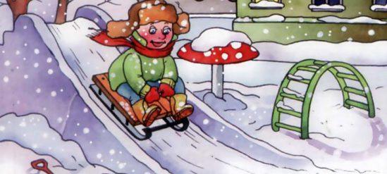 Как сделать горку из снега во дворе своими руками?